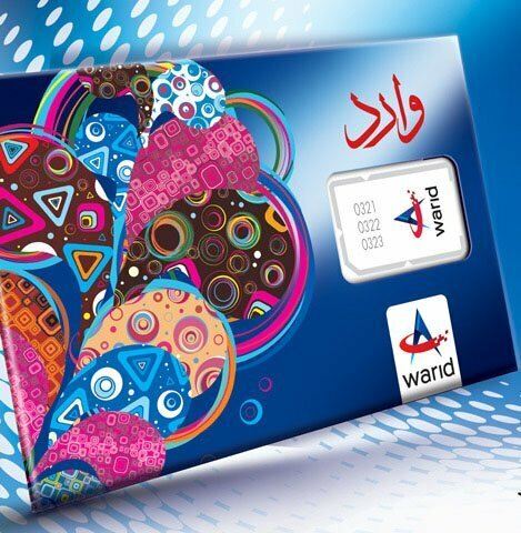warid New Sim offer
