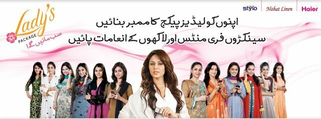 Member Banao Offer Ufone Lady's Package
