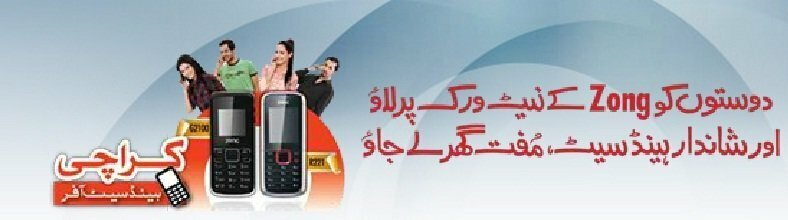 Zong Karachi Handset Offer