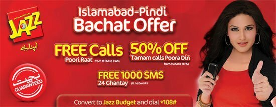 jazz islamabad bachat offer