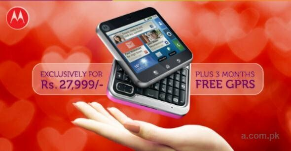 Jazz Offer Free GPRS With FlipOut Mobile