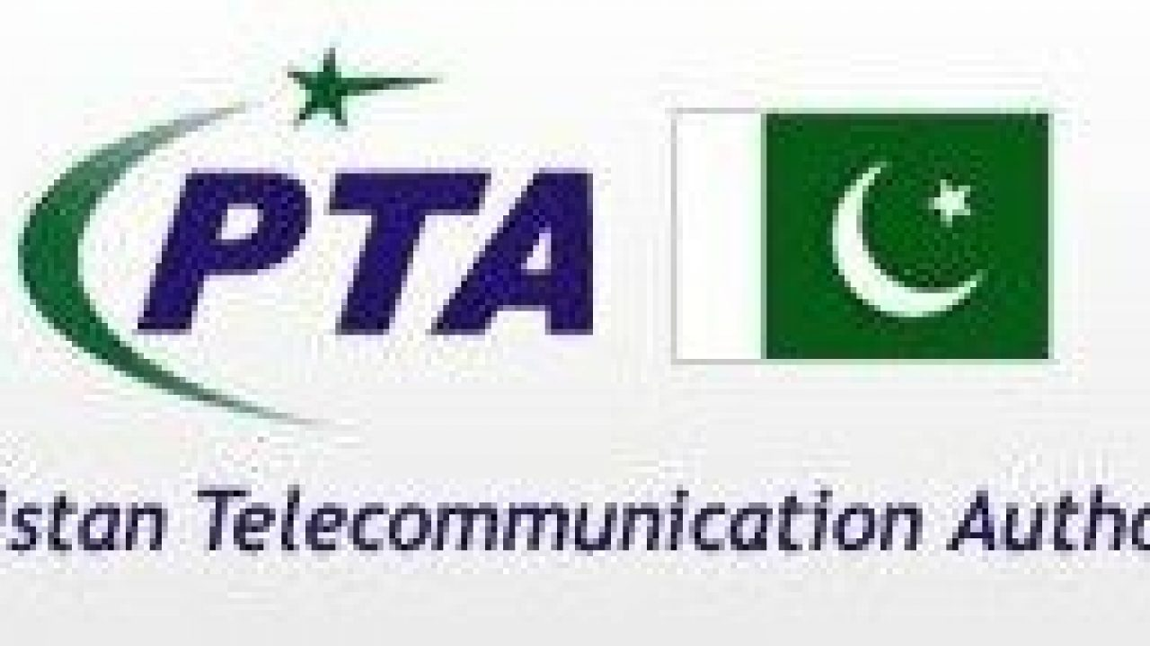 PTA 668 Check SIM Numbers information by Sms or Online | Web pk