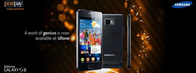 Ufone Launched Samsung Galaxy S II