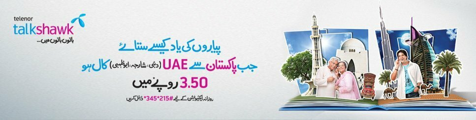 telenor idd Offer
