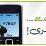 Free mobile usage with easypaisa