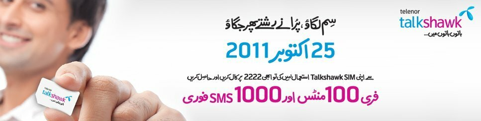 SIM Lagao Offer by Telenor Talkshawk