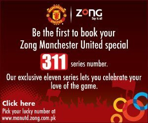 Zong Launches New 0311 Code Number Series for Manchester United Fans