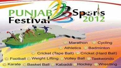 Punjab Sports Festival 2012 : Now start from 23 January