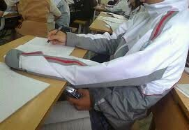 mobile bans in punjab colleges