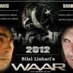 waar movie 2012 pakistani film