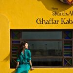 Mahira Khan Photo shoot 5