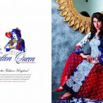 Sitara-Cotton-Queen-exclusive-Lawn-2012-the-Rule-of-Fashion-Kingdom
