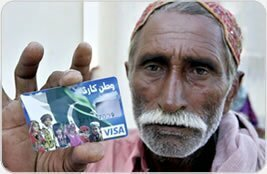 NADRA Watan Card Facts & Online Tracking Verification