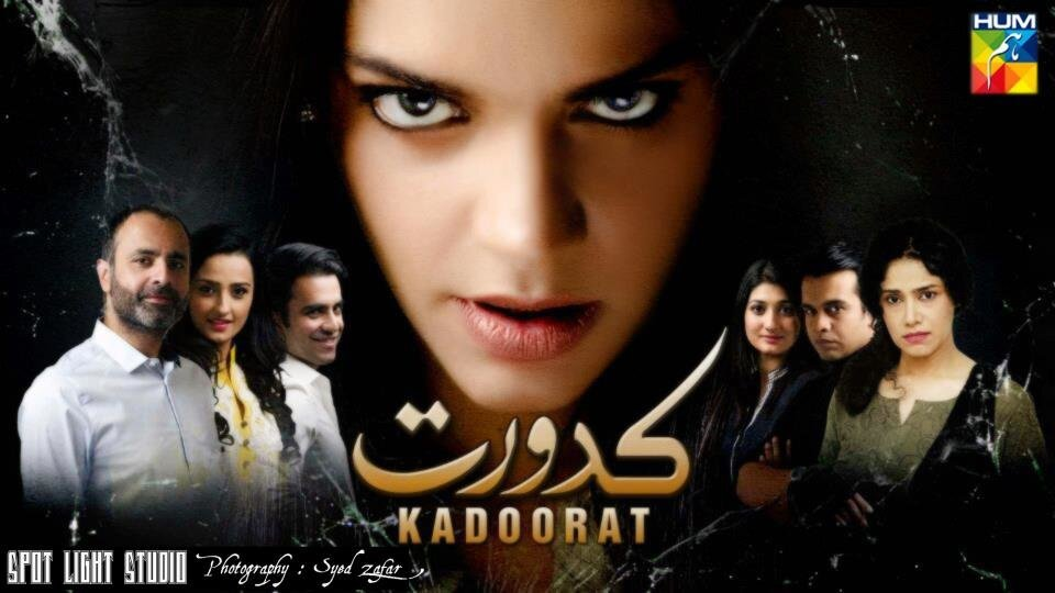 Kadurat Hum Tv Drama Serial Review – Novel Based