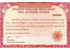 student Student Welfare Prize Bond of Rs.100