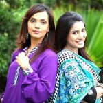Aamina Sheikh and Mehwish Hayat in Mirat-Ul-Uroos Drama Serial