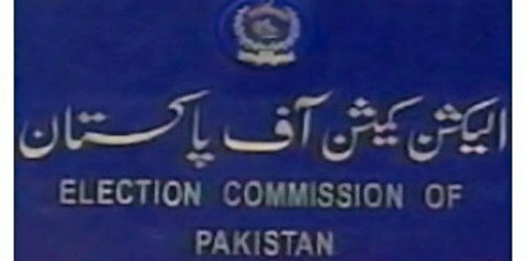 Election Commission Website to Stay Down