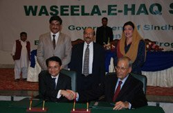 Wassela e Haq Free Technical Education and Loan