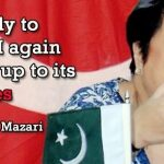 Dr.Sheerin Mazari Joins PTI Again