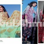 Gul Ahmed Printed Lawn Collection 2013 5