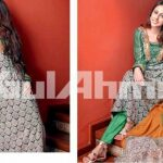 Gul Ahmed Printed Lawn Collection 2013 Volume-2