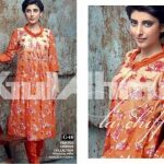 Gul Ahmed Printed Lawn Collection Volume2 2013 1