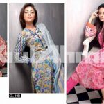 Gul Ahmed Printed Lawn Collection Volume2 2013 6