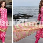 Gul Ahmed Printed Lawn Collection Volume2 2013 7