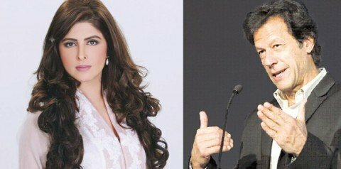 Imran Khan and Ayla Malik Controversy