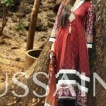 Nadia_Hussain_Premium_Lawn Collection