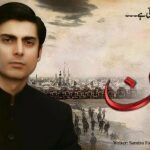 Daastan Razia butt Novel Hum TV