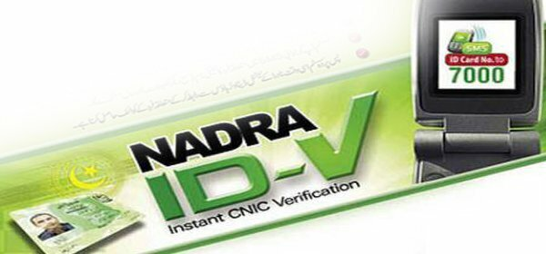 NADRA CNIC verification