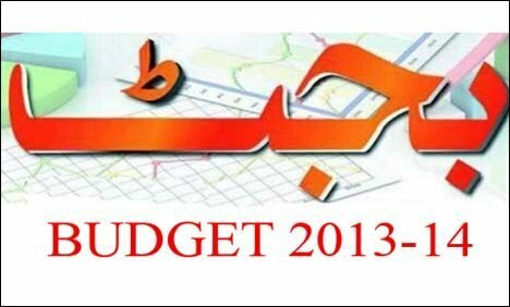 Budget 2013-14 Pakistan Announce Today