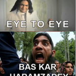Tahir Shah Viral - Eye to eye 1