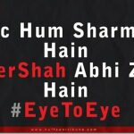 Tahir Shah Viral - Eye to eye 5