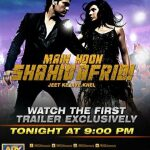 Exclusive Trailer Main Hoon Shahid Afridi