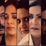 Mann K Motti Geo TV Drama Serial Babar Javed