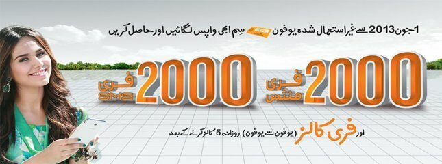"Ufone June 2013 ""SIM Lagao offer"""