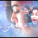 man k moti geo tv drama