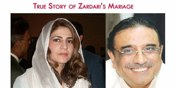 Asif Ali Zardari Marriage with Tanveer Zamani