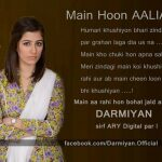 Darmiyan ARY Digital Drama Serial 1