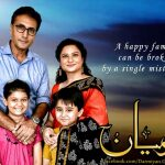 Darmiyan ARY Digital Drama Serial 2