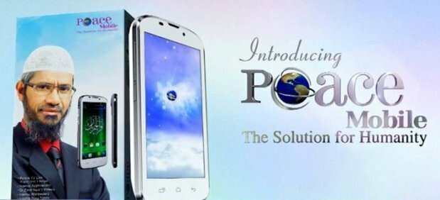 Dr. Zakir Naik Launches 'Peace Mobile' an Islamic Smart Phone