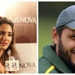 Mathira Harsh Comments About Shahid Khan Afridi