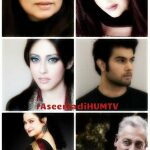 Aseer Zadi Hum TV Drama Serial 6