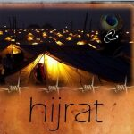 Hijrat-Poster Pakistani Movie 2013