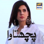 Pachtawa Promos High Quality by Ary Digital with