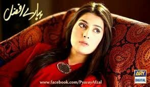 Pyare Afzal ARY Digital Drama Serial
