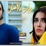 Pyare Afzal ARY Digital Drama Serial 2