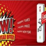 PTCL-New-Year-Offer